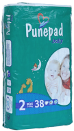 Подгузники Punepad №2 mini 3-5 кг 38 шт
